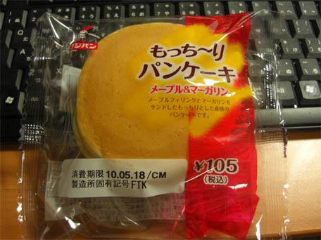 もっち~りパンケーキ