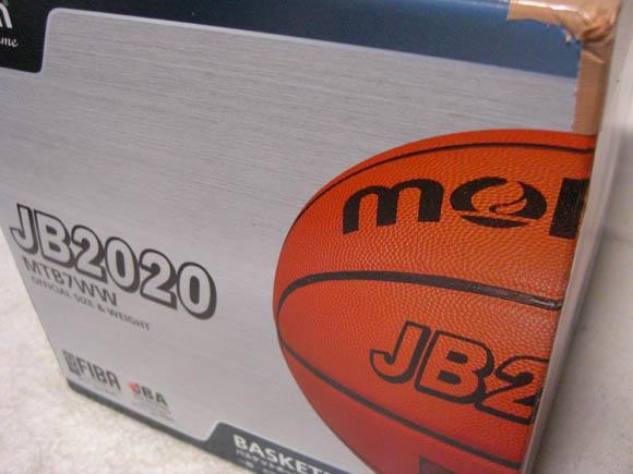 モルテンのバスケットボールのプレゼント