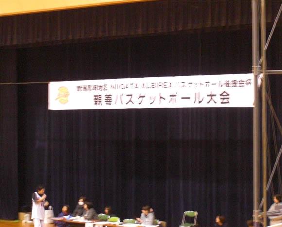 黒埼大会の様子