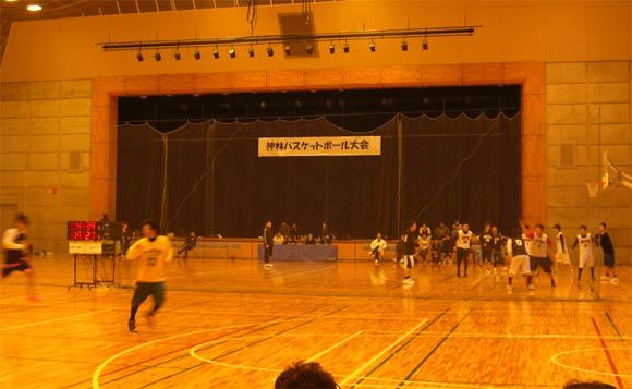 神林バスケットボール大会