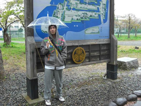 水戸黄門の家紋とトマ