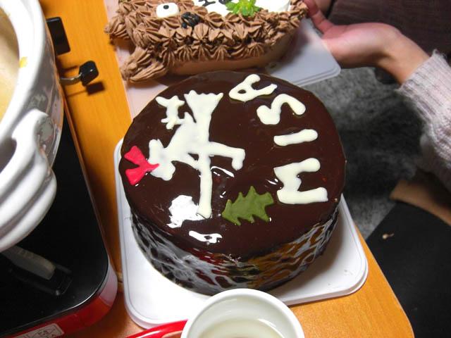 みさのケーキ