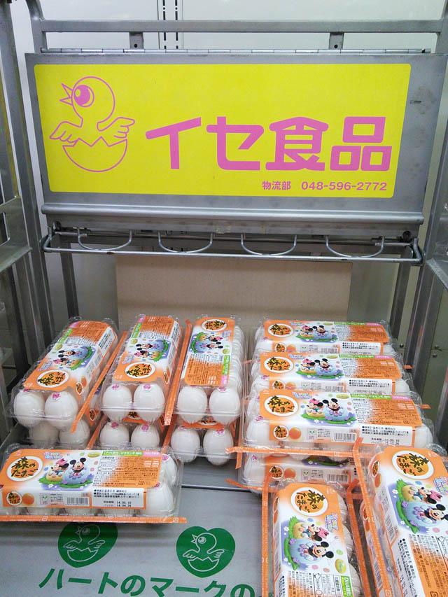 イセ食品の卵