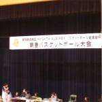 黒埼大会2回戦敗退